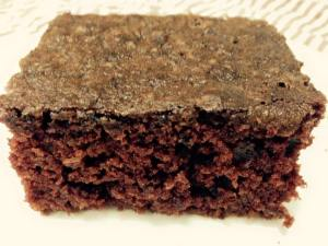 Look at that rich, fudgy texture!